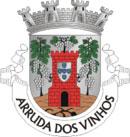 Brasão de Armas do Município de Arruda dos Vinhos