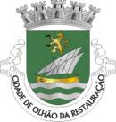 Brasão do município de Olhão