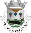 Brasão do município de São Roque do Pico