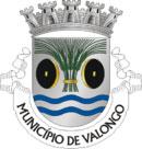 Brasão do município de Valongo